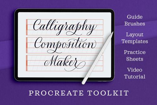 Calligraphy Composition Maker.jpg
