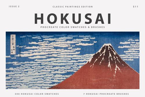 Hokusai's Art.jpg