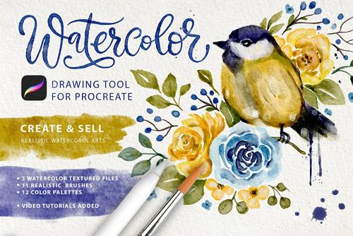 Watercolor Tool Kit.jpg